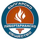 Българско Либертарианско Общество Лого